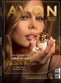 Catalogue AVON - 18/05/2020 - 12/06/2020.