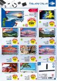Catalogue Carrefour - 24/06/2020 - 14/07/2020.