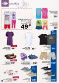 Catalogue Carrefour - 16/07/2020 - 05/08/2020.