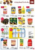 Catalogue Carrefour Market - 06/08/2020 - 25/08/2020.