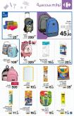 Catalogue Carrefour - 26/08/2020 - 15/09/2020.