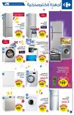 Catalogue Carrefour - 23/10/2020 - 05/11/2020.