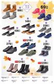 Catalogue Carrefour - 22/10/2020 - 31/12/2020.