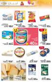 Catalogue Carrefour - 20/11/2020 - 10/12/2020.