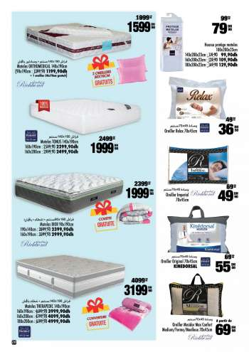 Catalogue Aswak Assalam - 12/02/2021 - 07/03/2021.