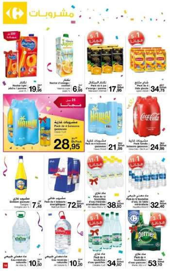 Catalogue Carrefour Market - 24/02/2021 - 16/03/2021.