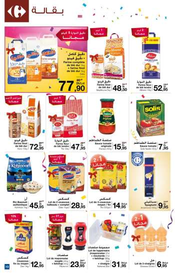 Catalogue Carrefour - 24/02/2021 - 16/03/2021.