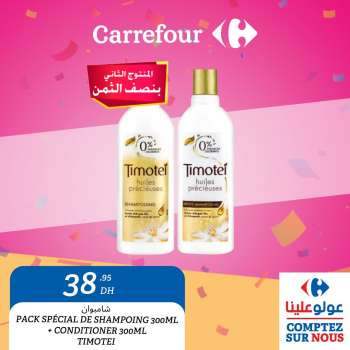 Catalogue Carrefour - 25/02/2021 - 16/03/2021.