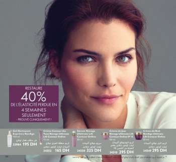 Catalogue Oriflame - 01/03/2021 - 31/03/2021.