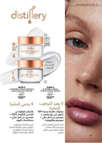 Catalogue AVON - 01/03/2021 - 31/03/2021.