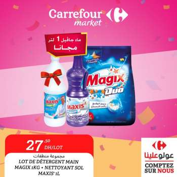 Catalogue Carrefour Market - 11/03/2021 - 16/03/2021.