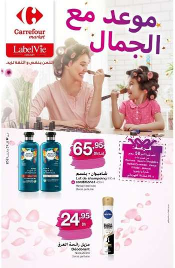 Catalogue Carrefour Market - 17/03/2021 - 31/03/2021.