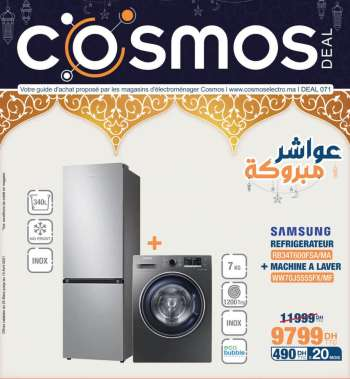 Catalogue Cosmos Electro