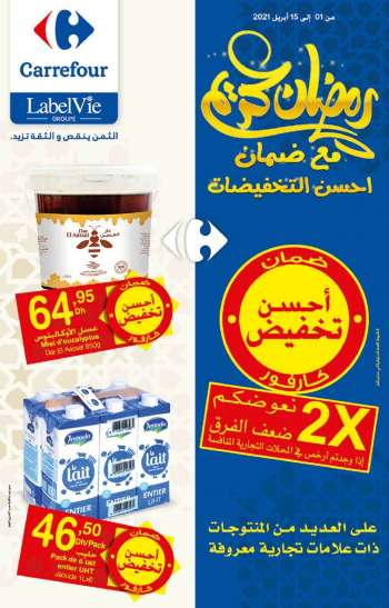 Catalogue Carrefour - 01/04/2021 - 15/04/2021.