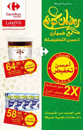 Catalogue Carrefour Market - 01/04/2021 - 15/04/2021.