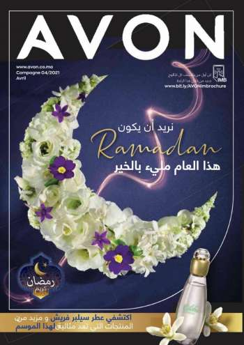 Catalogue AVON - 01/04/2021 - 30/04/2021.