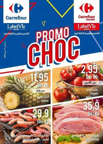 Catalogue Carrefour - 08/04/2021 - 11/04/2021.