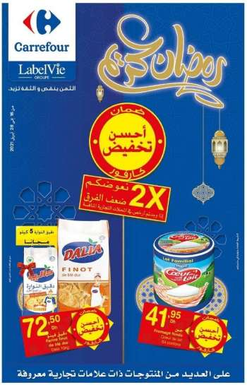 Catalogue Carrefour - 16/04/2021 - 28/04/2021.