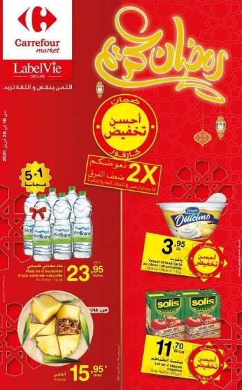 Catalogue Carrefour Market - 16/04/2021 - 28/04/2021.