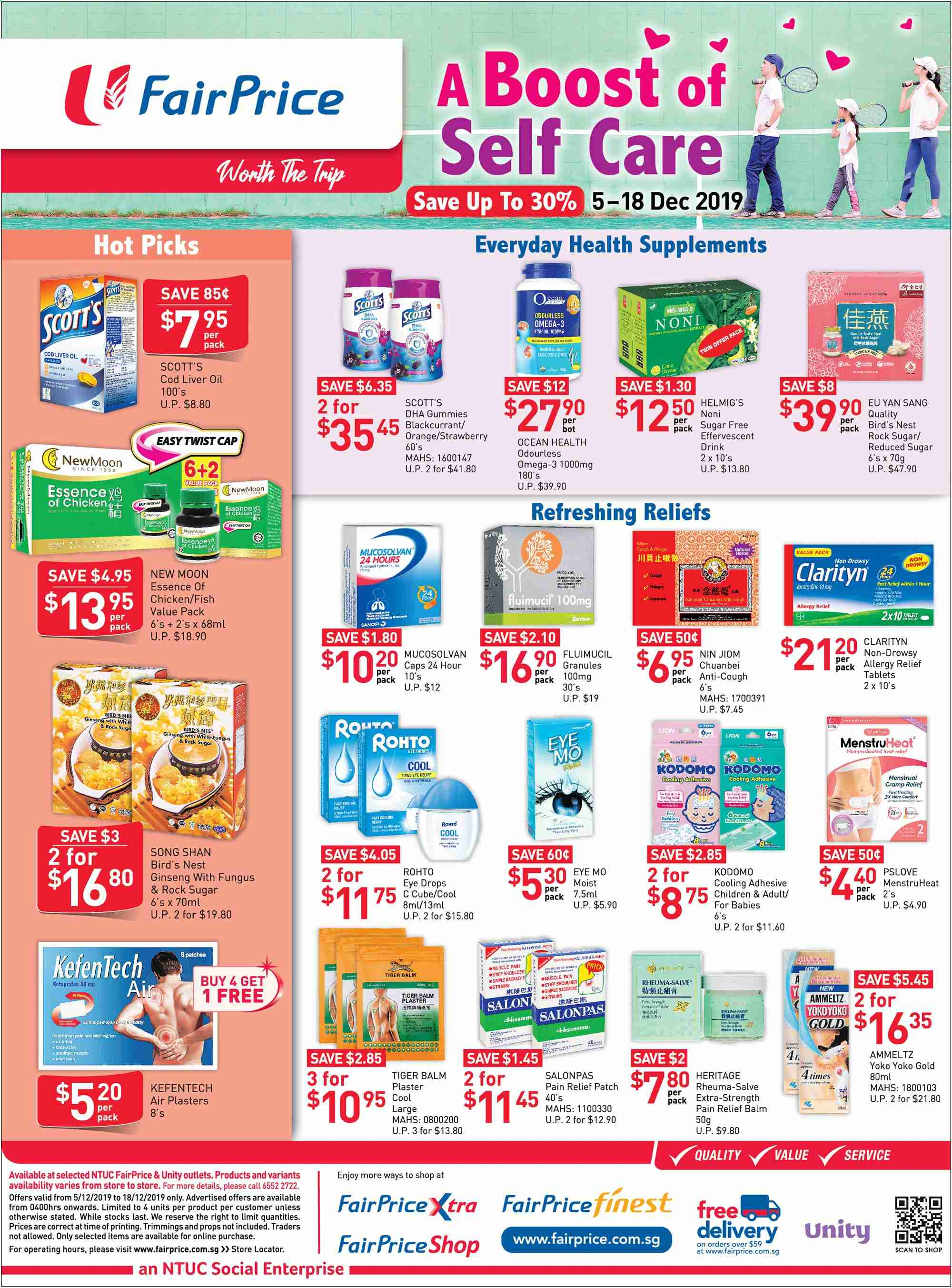 FairPrice catalogue  - 05.12.2019 - 18.12.2019. Page 2.