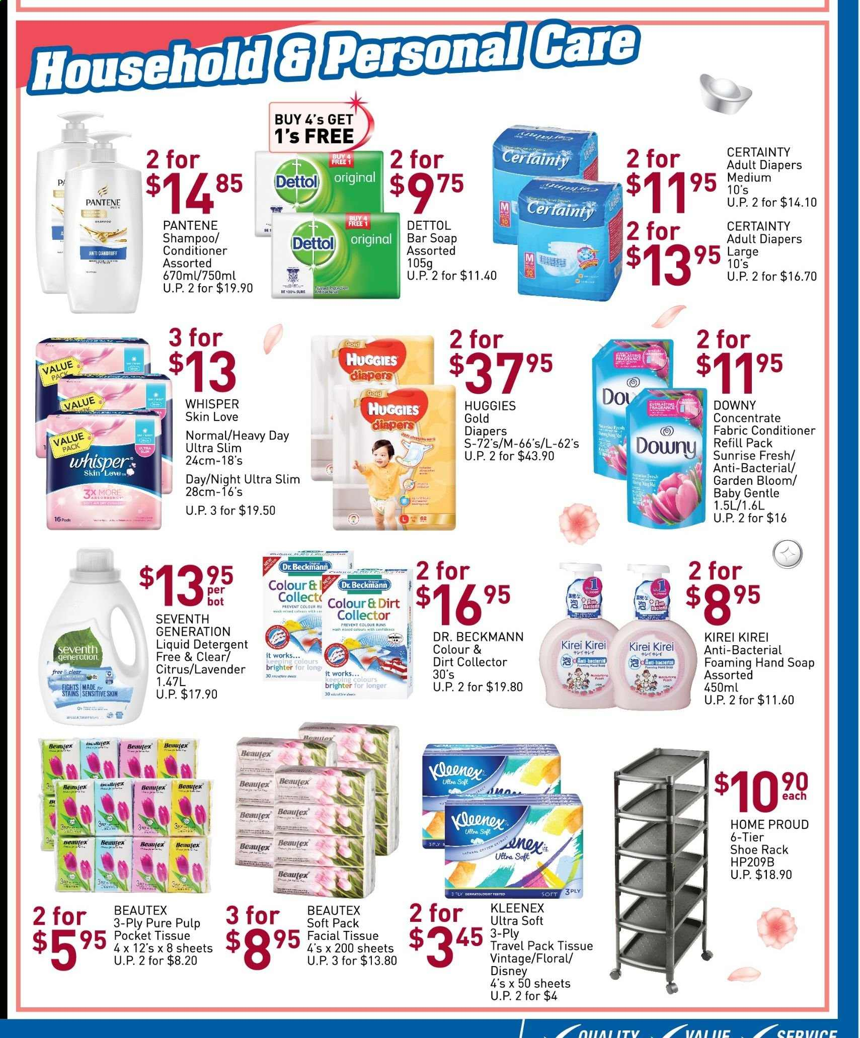 FairPrice catalogue  - 23.01.2020 - 05.02.2020. Page 3.