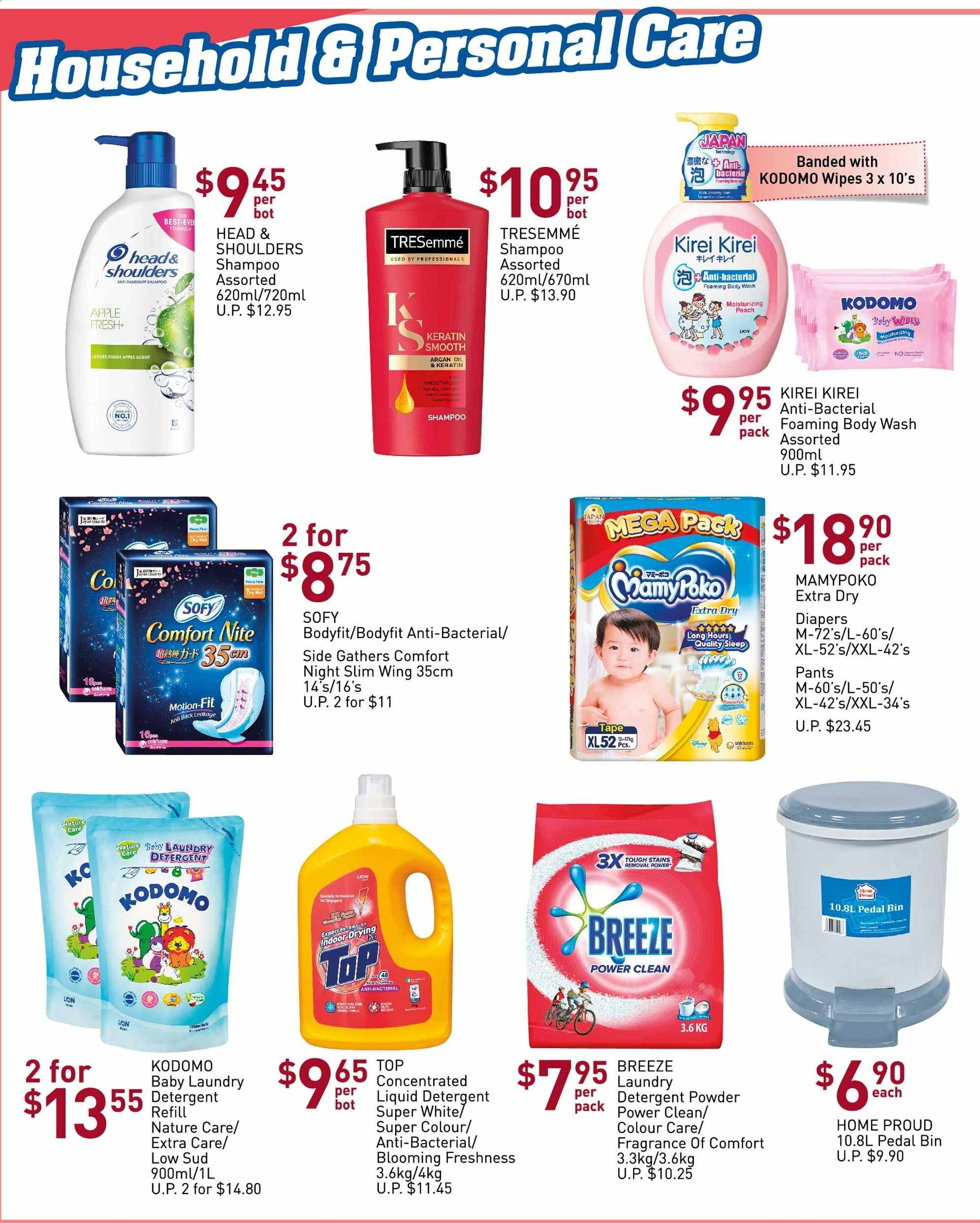 FairPrice catalogue  - 20.02.2020 - 26.02.2020. Page 5.