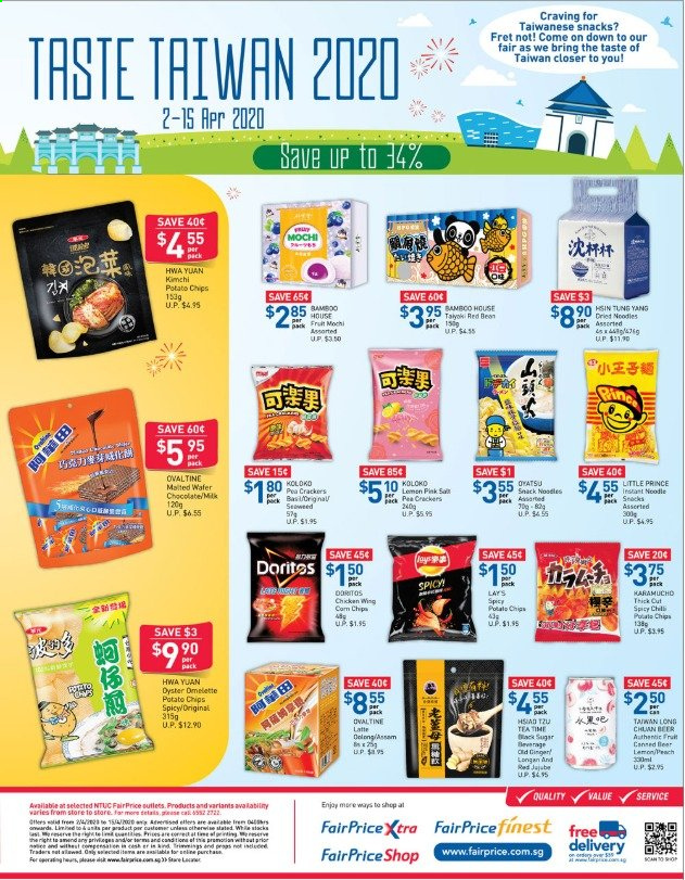 FairPrice catalogue  - 02.04.2020 - 15.04.2020. Page 2.