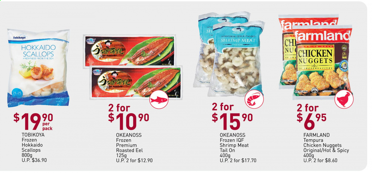 FairPrice catalogue  - 16.04.2020 - 22.04.2020. Page 6.