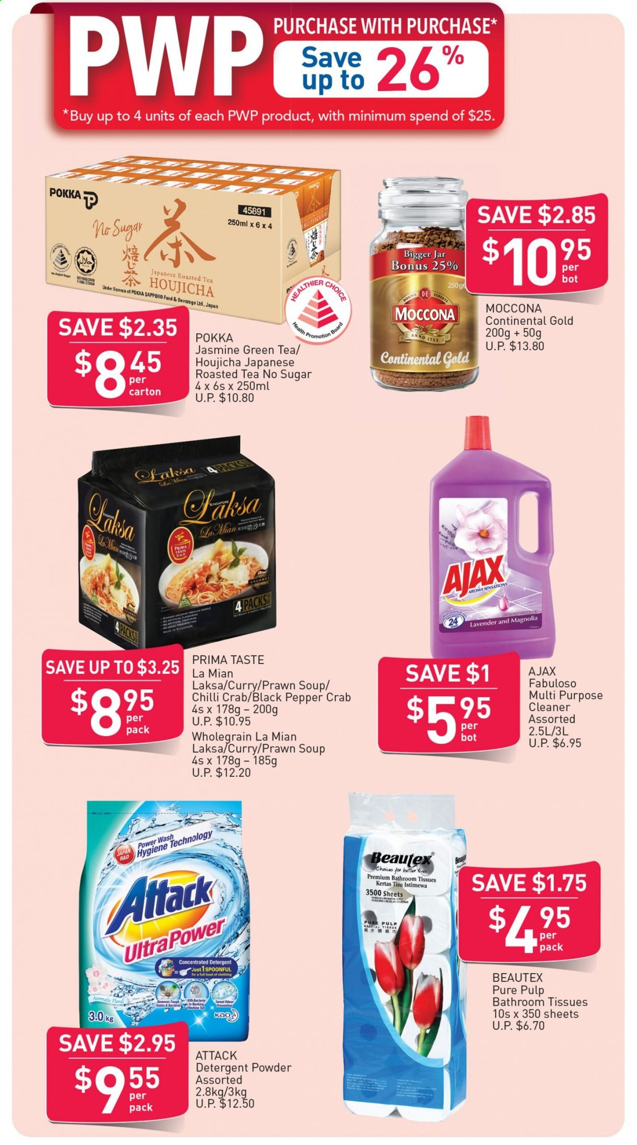 FairPrice catalogue  - 11.06.2020 - 17.06.2020. Page 2.