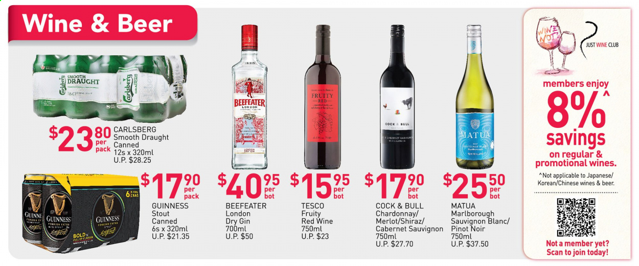 FairPrice catalogue  - 18.06.2020 - 24.06.2020. Page 5.