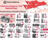 Sheng Siong promotion