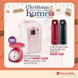 Takashimaya catalogue  - 18.11.2020 - 26.11.2020.