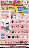 Best Denki catalogue  - 11.12.2020 - 13.12.2020.