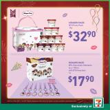 7 Eleven catalogue  - 13.12.2020 - 03.01.2021.