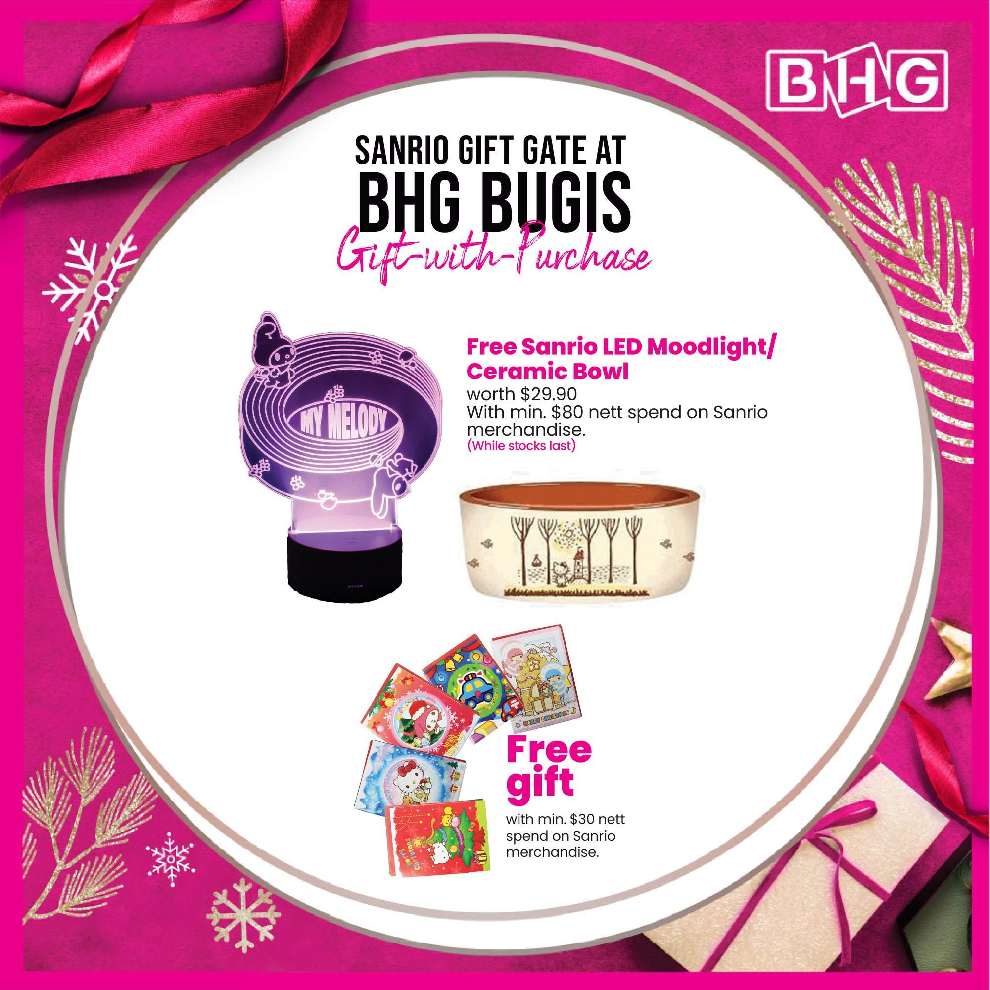 BHG catalogue  - 11.12.2020 - 20.12.2020. Page 1.