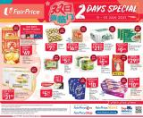 FairPrice catalogue  - 09.01.2021 - 10.01.2021.