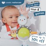 Mothercare catalogue  - 04.01.2021 - 16.01.2021.