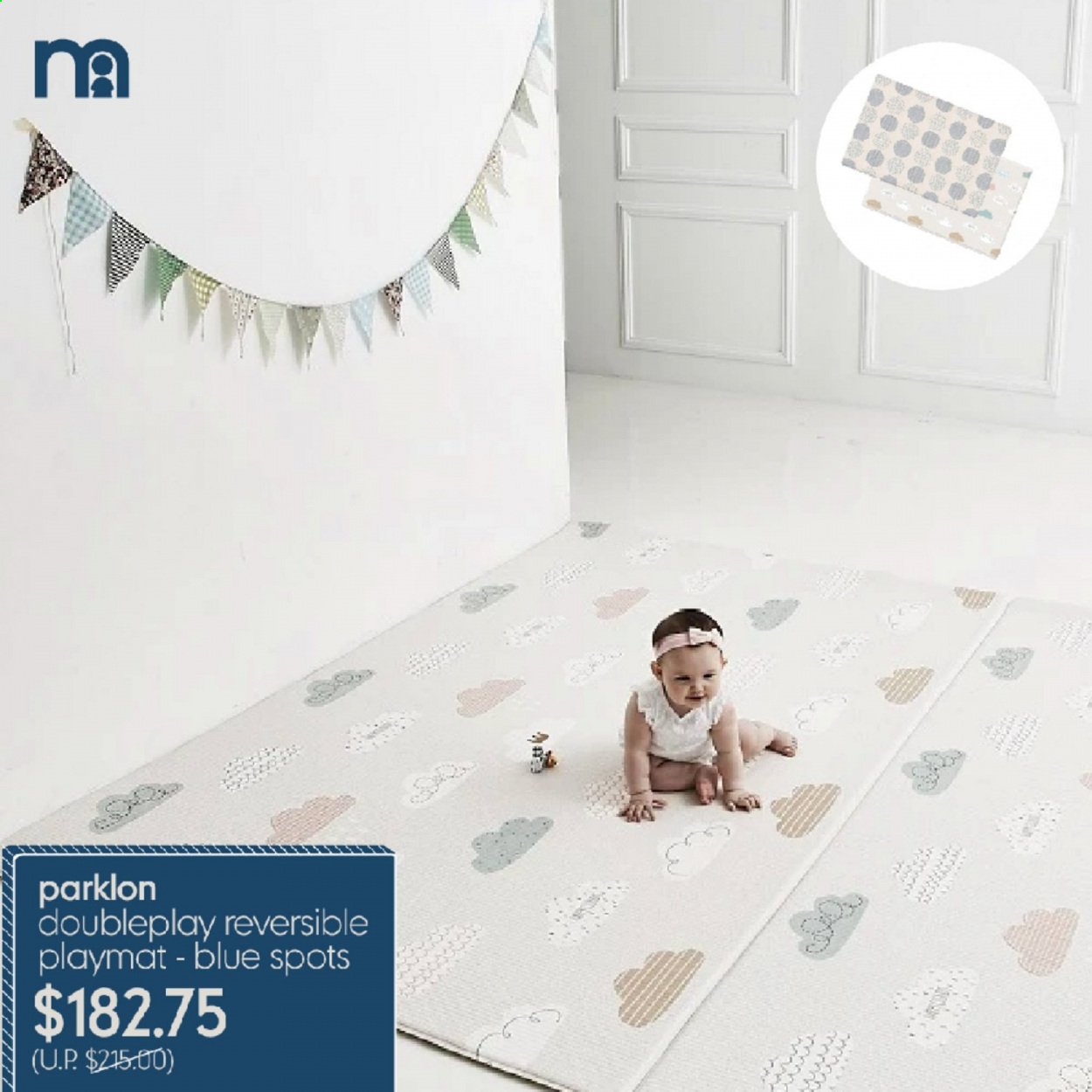 Mothercare catalogue  - 08.01.2021 - 24.01.2021. Page 7.
