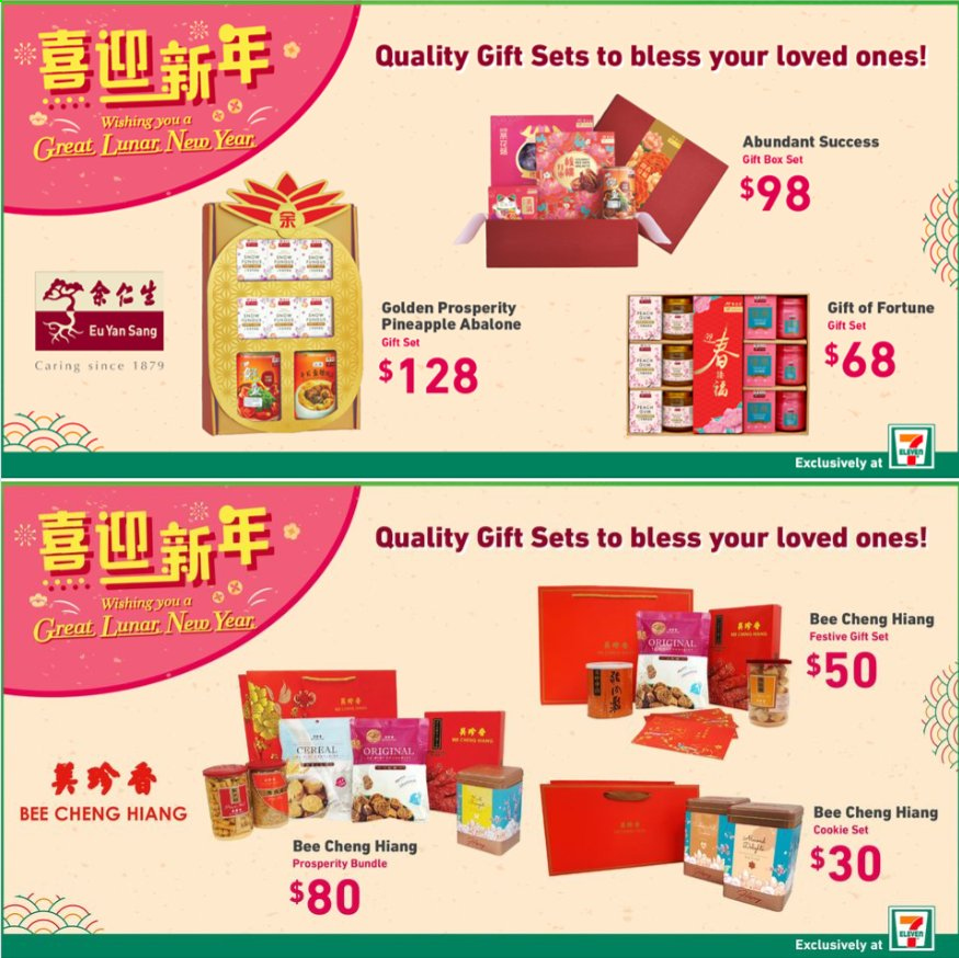 7 Eleven catalogue . Page 7.