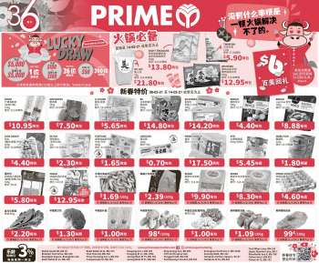 Prime Supermarket catalogue  - 08.02.2021 - 14.02.2021.