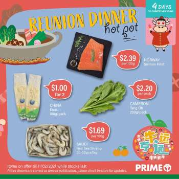 Prime Supermarket catalogue  - 08.02.2021 - 11.02.2021.