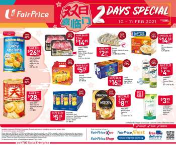 FairPrice catalogue  - 10.02.2021 - 11.02.2021.