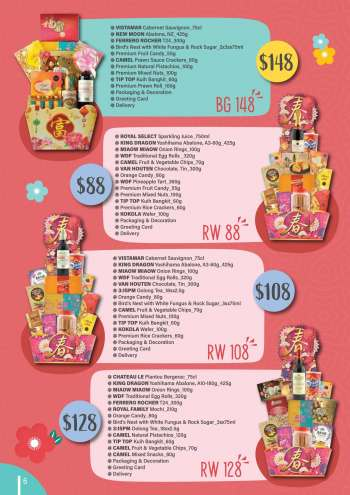 Prime Supermarket catalogue  - 08.01.2021 - 28.02.2021.
