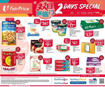 FairPrice catalogue  - 20.02.2021 - 21.02.2021.