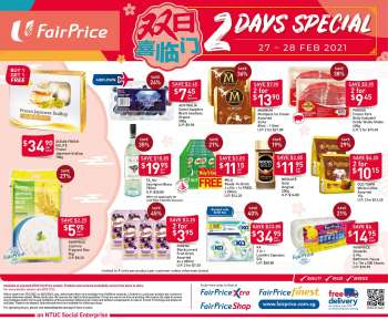 FairPrice catalogue  - 27.02.2021 - 28.02.2021.