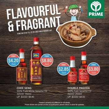Prime Supermarket catalogue  - 03.03.2021 - 12.03.2021.