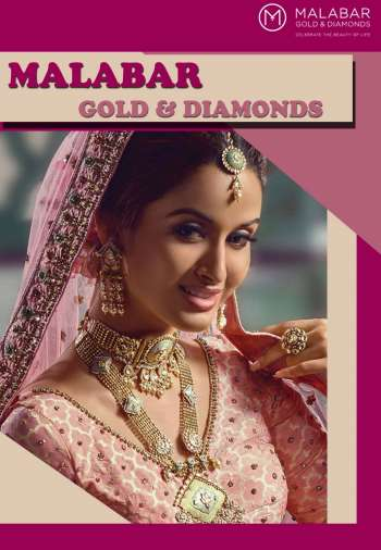 Malabar Gold & Diamonds promotion