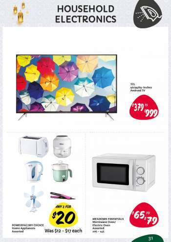 Giant catalogue  - 08.04.2021 - 19.05.2021.
