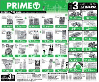 Prime Supermarket catalogue  - 16.04.2021 - 25.04.2021.