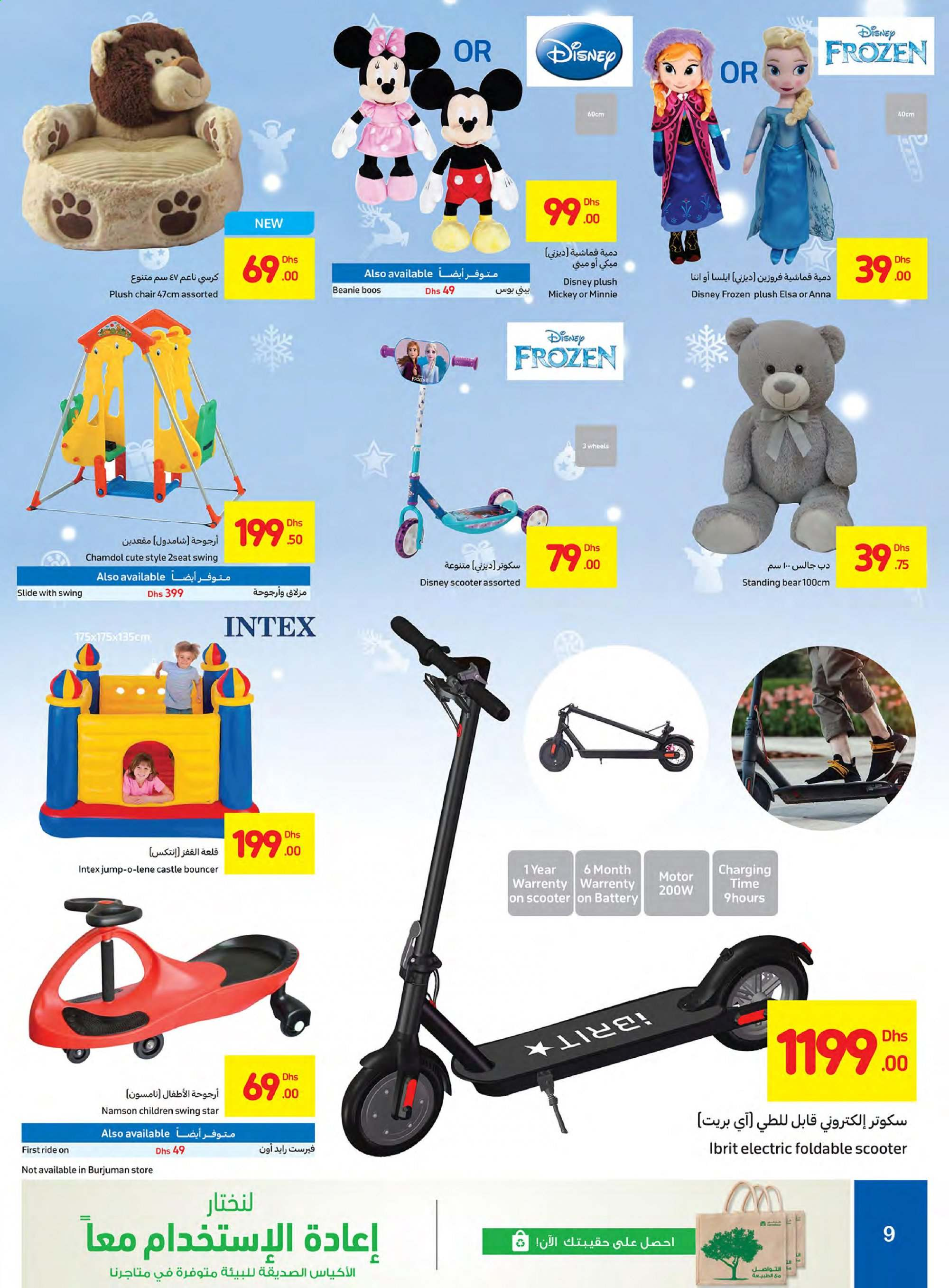 Carrefour offer  - 05/12/2019 - 14/12/2019. Page 9.